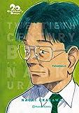 20th Century Boys nº 04/11 (Manga Seinen)