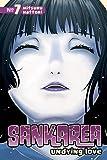 Sankarea 7: Undying Love: 07