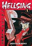 Hellsing Volume 1: v. 1