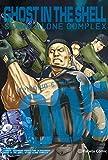 Ghost in the Shell Stand Alone Complex nº 05/05: Idolatría (Manga Seinen)