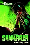 Sankarea 5: Undying Love: 05