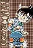 Detective Conan nº 05 (Manga Shonen)