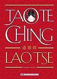 Tao Te Ching (Clásicos ilustrados)