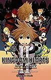 Kingdom Hearts II nº 02/10 (Manga Shonen)