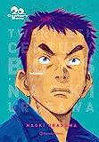 20th Century Boys nº 01/11 (Manga Seinen)