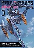 Neon Genesis Evangelion: ANIMA (Light Novel) Vol. 3