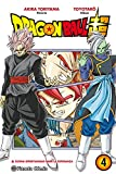 Dragon Ball Super nº 04: 2 (Manga Shonen)