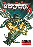 Berserk Volume 1: Black Swordsman v. 1