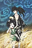 Dororo Notebook Anime: Journal for Teens, Weebs, and Adults (6' x 9')