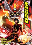 Shin Mazinger Zero 6