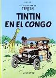 TINTÍN EN EL CONGO - cartone (LAS AVENTURAS DE TINTIN CARTONE)