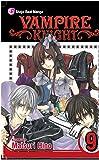 VAMPIRE KNIGHT TP VOL 09 (C: 1-0-1)