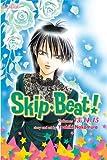 SKIP BEAT 3IN1 ED TP VOL 05 (C: 1-0-1): Includes Vols. 13, 14 & 15 (Skip*Beat! (3-in-1 Edition))