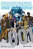Ghost in the Shell Stand Alone Complex nº 01/05 (Manga Seinen)