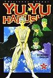 Yu Yu Hakusho 19 (Shonen Manga)