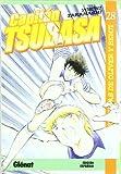 Capitán Tsubasa 28: Las aventuras de Oliver y Benji (Shonen Manga)