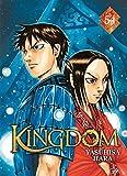 Kingdom, Tome 54 : (Seinen)