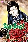 Skip Beat!, Vol. 41