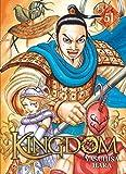 Kingdom, Tome 51 : (Seinen)
