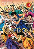 Kingdom - tome 14