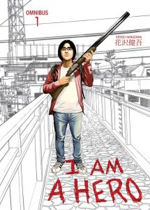 manga de i am a hero