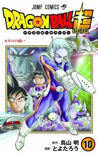 comic de dragon ball