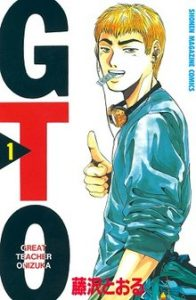 Manga De Great Teacher Onizuka