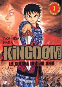 Manga De Kingdom